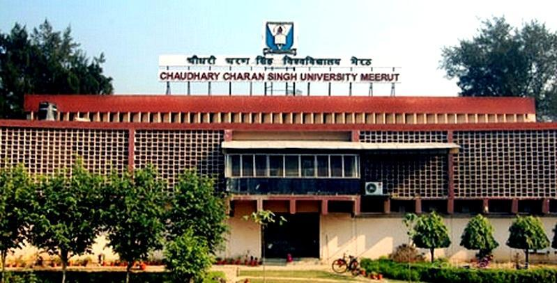 adhunik-institute-of-education-and-research-aier-ghaziabad.jpg