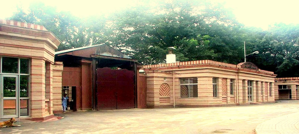 Central Institute of Psychiatry - [CIP], Ranchi