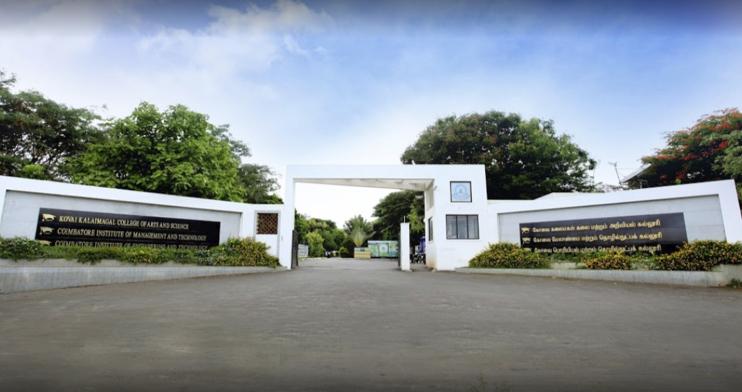 Coimbatore Institute of Engineering and Technology - [CIET], Coimbatore
