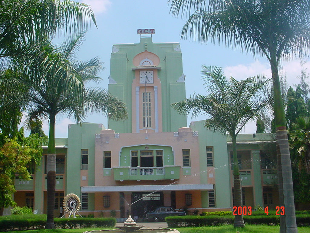 Government College of Technology - [GCT], Coimbatore