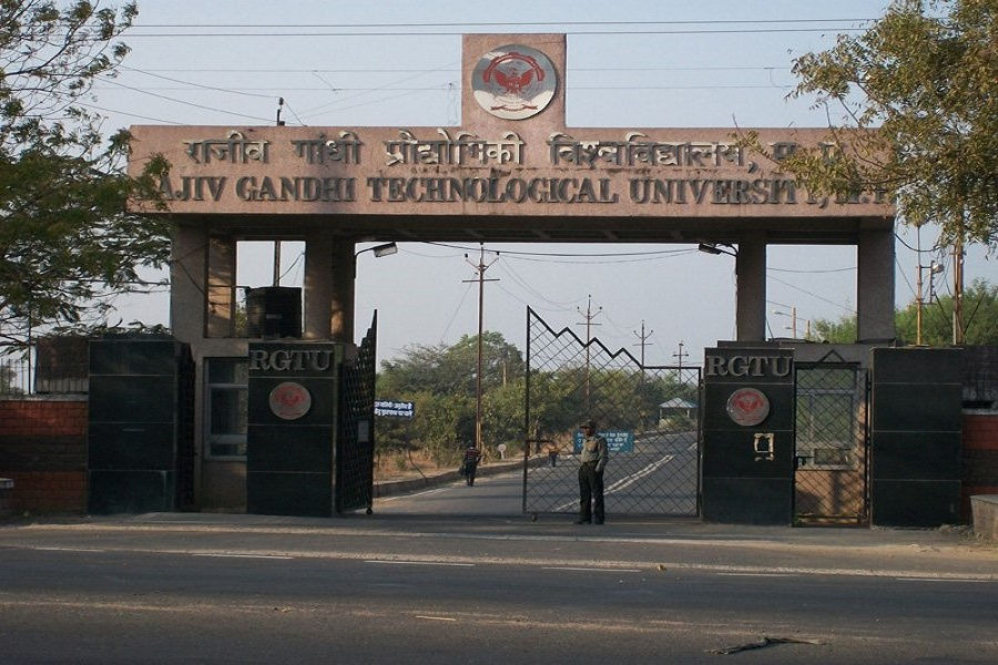 Hindustan Institute of Technology Science and Management - [HITS&M], Gwalior