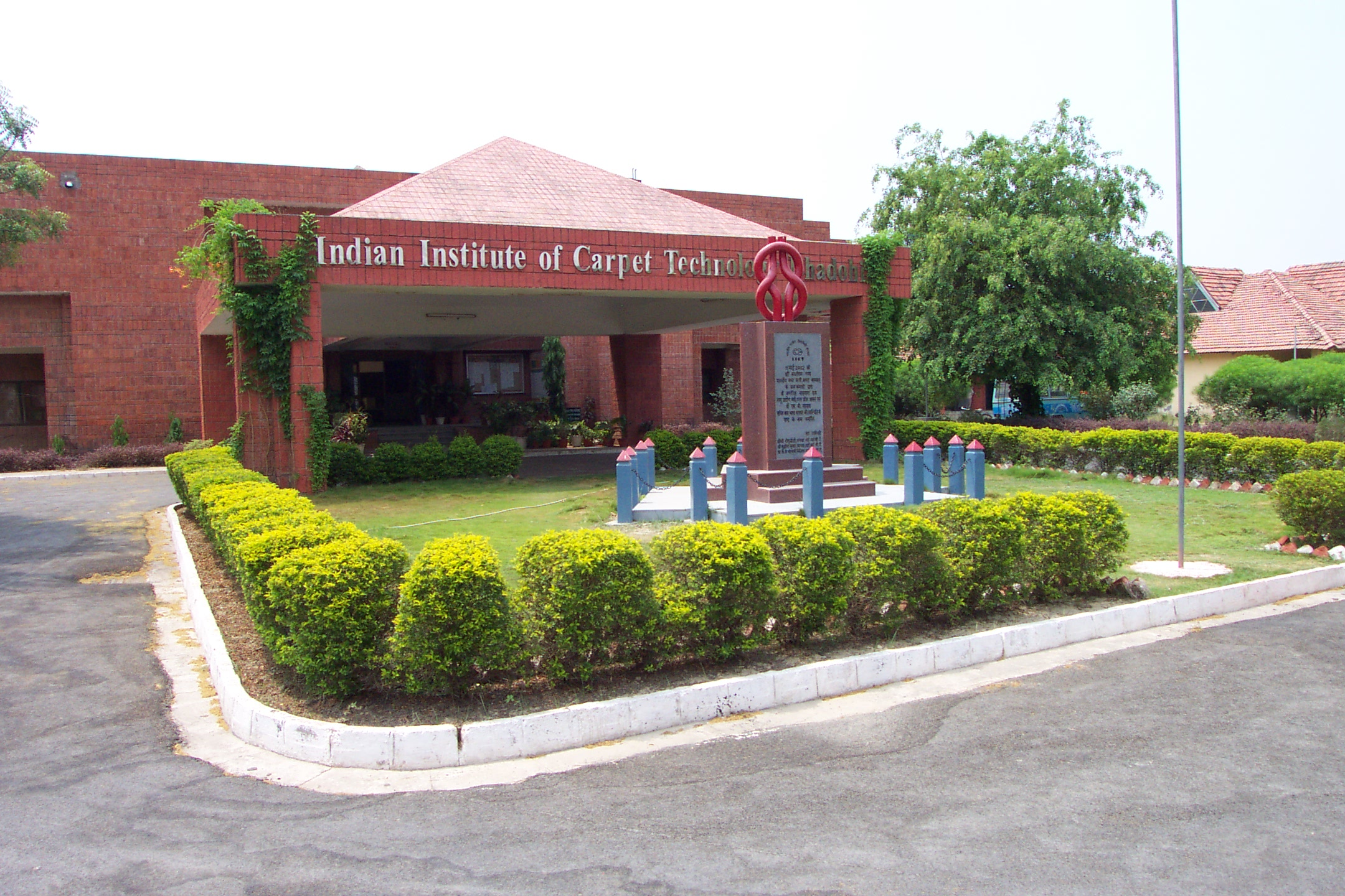 Indian Institute of Carpet Technology - [IICT], Bhadohi