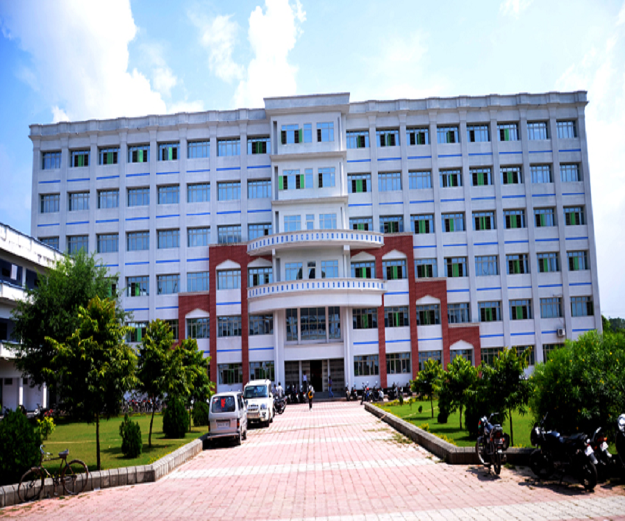 integral-university-lucknow.png