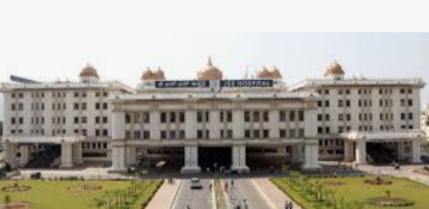 JSS Medical College and Hospital, Mysore