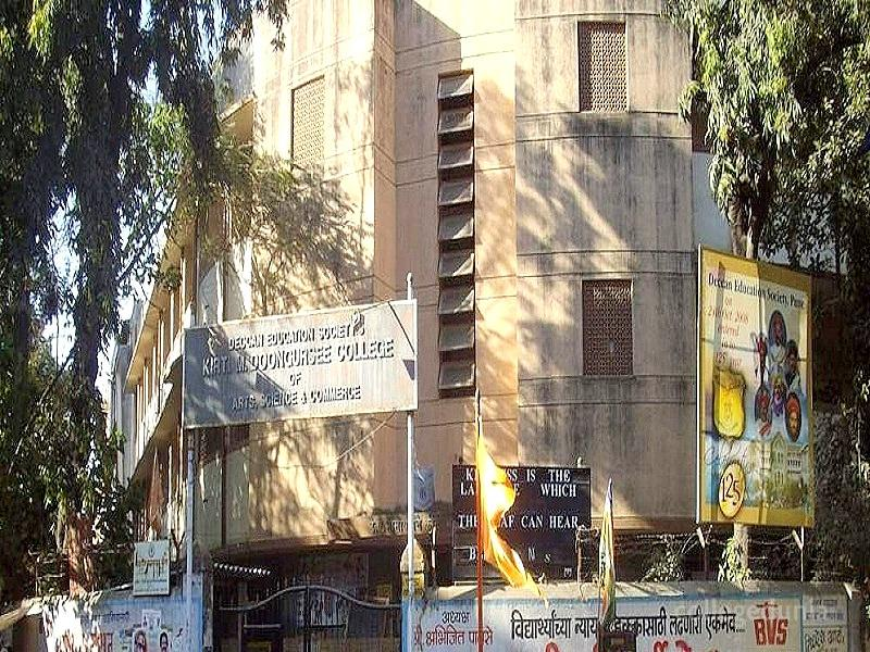 Kirti M Doongursee College of Arts Science and Commerce, Mumbai