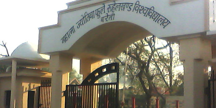 Srajan Institute of Management and Technology - [SIMTECH], Bareilly
