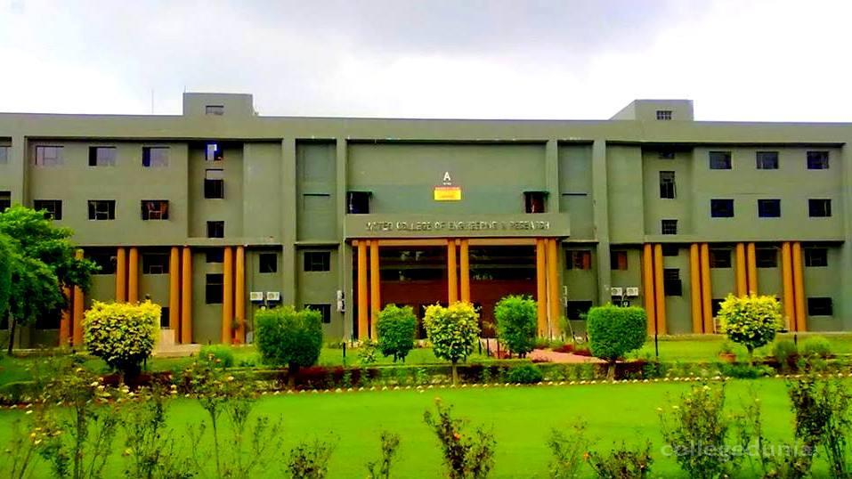 United College of Engineering & Research - [UCER], Allahabad