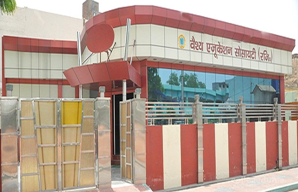 Vaish College of Law - [VCL], Rohtak